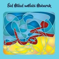 islamic, eid milad un nabi Publicación de Instagram template