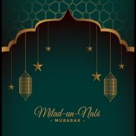 Islamic Milad un nabi festival card Publicación de Instagram template