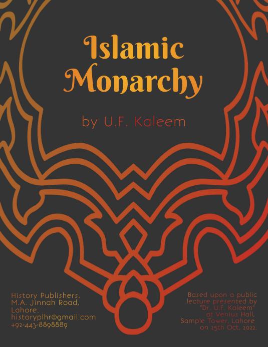 Islamic Monarhy