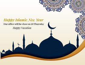 Islamic New year - Islamic post