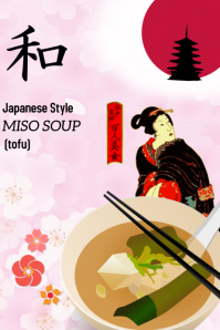 japan/asian food/restaurant/menus/soup Banner 4' × 6' template