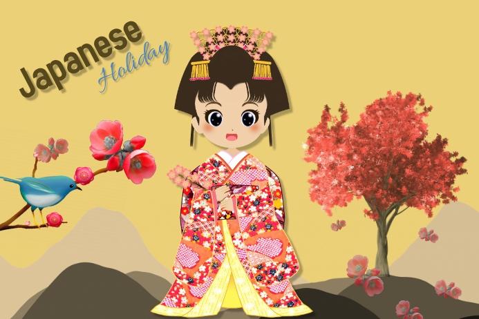 Japan/holidays/asian/celebration/anime/geisha Banner 4 x 6 fod template