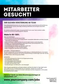 Job Announcement Din Hiring Advertisement A4 template