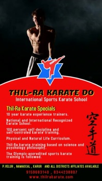 KARATE VIDEO ADVERT
