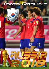 Kore Republic Football poster