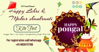 Lohri event poster auf Facebook geteiltes Bild template