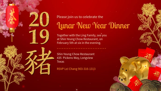Lunar New Year Celebration Party Invitation