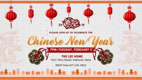 Lunar New Year Event Invitation - White