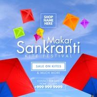 Makar Sankranti Sale 2021 Template Instagram Post