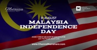 Malaysia Independence Day Post Template Immagine condivisa di Facebook