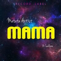 mama ปกอัลบั้ม template
