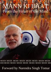 Mann Ki Baat Poster Template A4