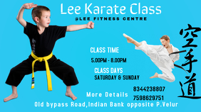 martial arts Digital Display (16:9) template