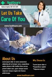 medical Плакат template