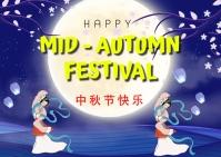 MID - AUTUMN FESTIVAL Postcard template