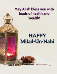 Milad An Nabi, Mawlid Ulotka (US Letter) template