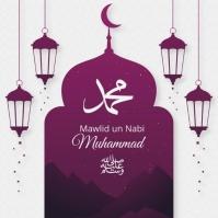 Milad Mawlid un nabi Muhammad illustration Instagram Plasing template
