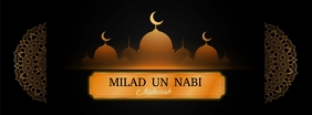 Milad un Nabi, eid milad un nabi Foto Sampul Facebook template