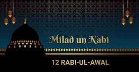 Milad un Nabi,rabi ul awal Facebook Shared Image template