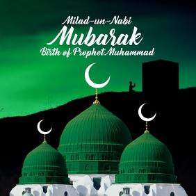 Milad-un-Nabi Mubarak Template Instagram-bericht
