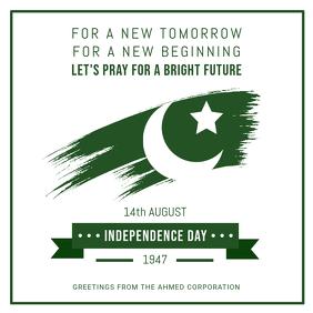 Minimalist Independence Day Wish Pakistan