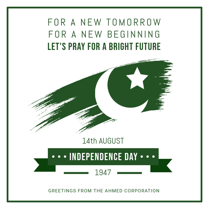 Minimalist Independence Day Wish Pakistan