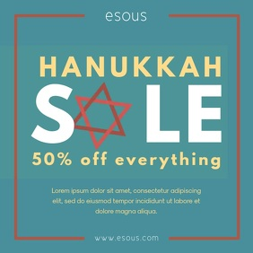 Modern Hanukkah Retail Square Video Ad