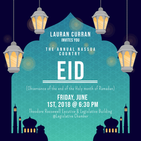 Modern Iftar Dinner Invitation Online Ad