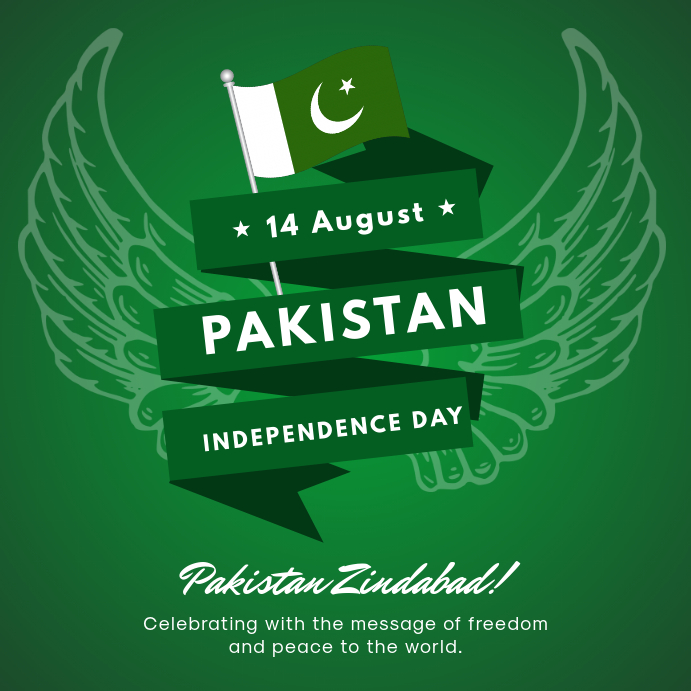 Modern Pakistan Day Wish
