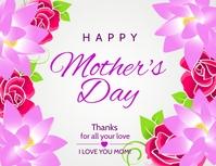 Mother's Day Iflaya (Incwadi ye-US) template