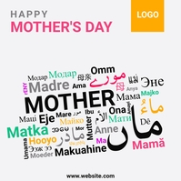 Mothers' Day Instagram Post Design Template