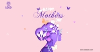 Mother's Day Greeting Facebook Ad template