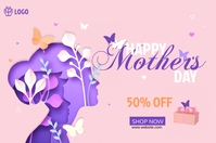 Mother's Day Sale banner Spanduk 4' × 6' template