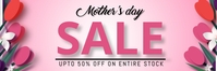 Mother's day template Banner 2' × 6'