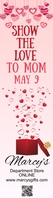 Mother's Day Wide Skyscraper Online Advertisi Breiter Wolkenkratzer template