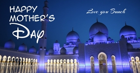 Mother's Day celebrations at mosque