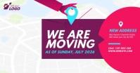 Moving Announcement Изображение, которым поделились на Facebook template
