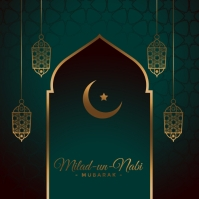 Muslim Eid milad un nabi festival card Square (1:1) template