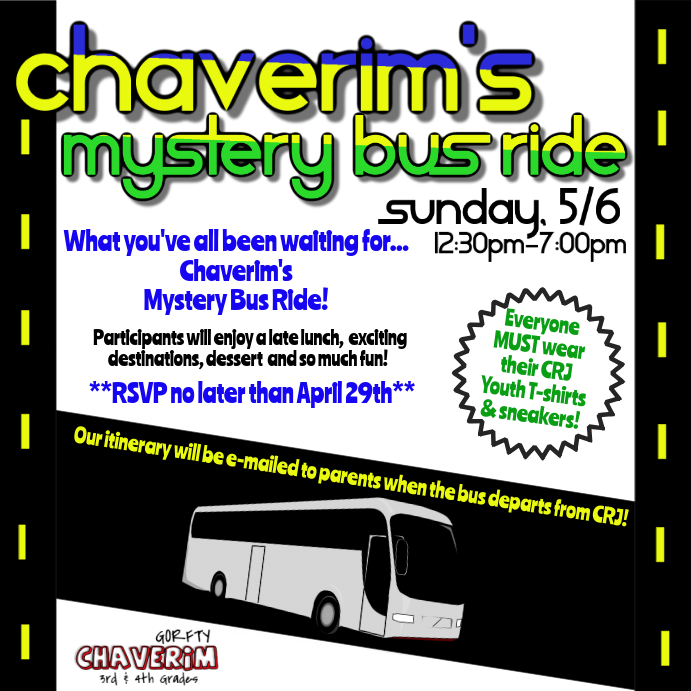 Mystery Bus Ride Field Trip