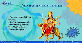 Naira Web Services | Navratri Special