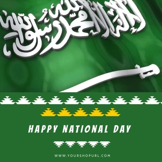 National day of saudi arabia celebrations Square (1:1) template
