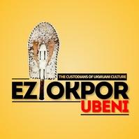 Native logo template
