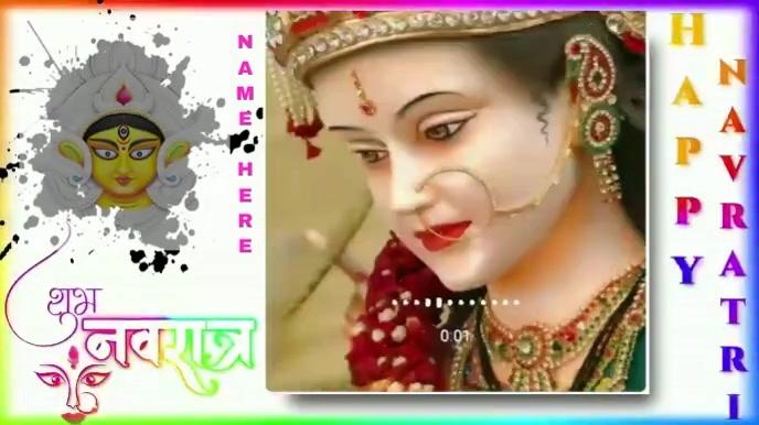 Navaratri wishes Gif With Sound 数字显示屏 (16:9) template
