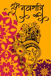 Navratri celebrations Template Poster