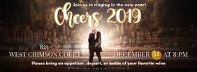 New Year's Party Invitation Banner