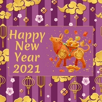 New Year, Chinese New Year Wpis na Instagrama template