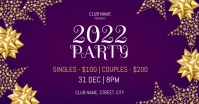 New Year Party 2020 Portada de evento de Facebook template