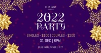 New Year Party 2021 Portada de evento de Facebook template