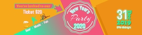New Year Party Banner Template 横幅 2' × 8'