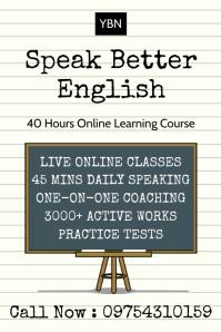 Online English Speaking Classes Template Plakkaat